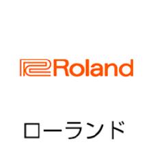 Roland・ギター・ベース買取